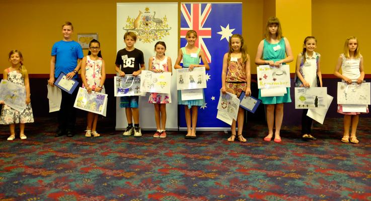 Great Lakes Primary Schools eCalendar Winners