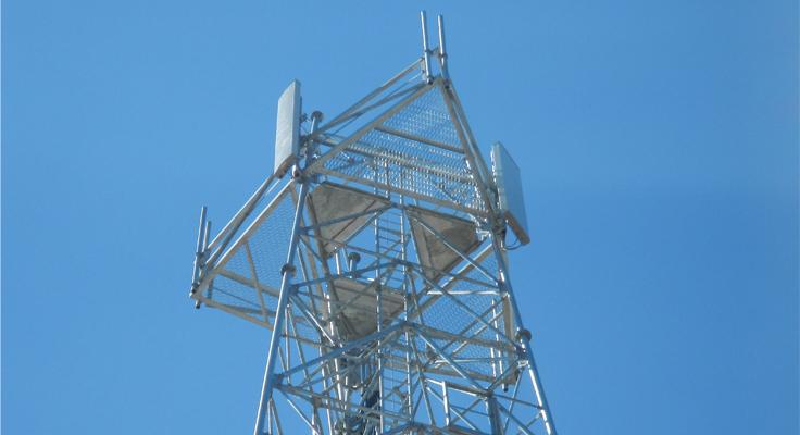 Optus Tower