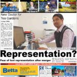 Myall Coast News Of The Area -17 August 2017