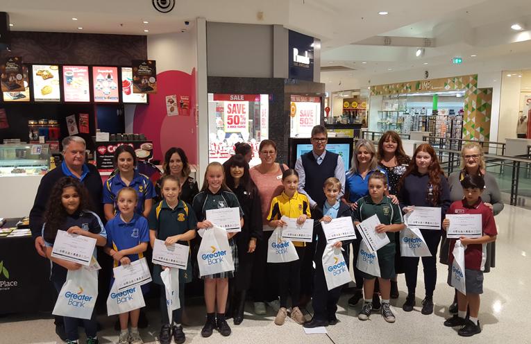 PBL Award recipients from nine Port Stephens Schools.
